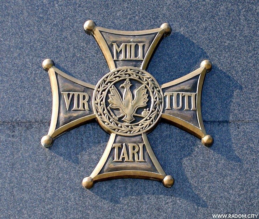 Radom. Pomnik Czynu Legionów - fragment.