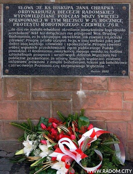 Radom. Pomnik Protestu Robotniczego - fragment.