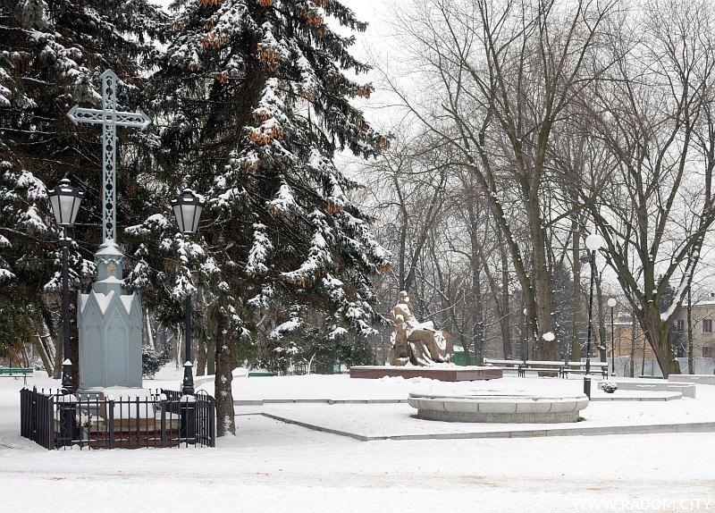 Radom. Skraj parku Tadeusza Kościuszki.