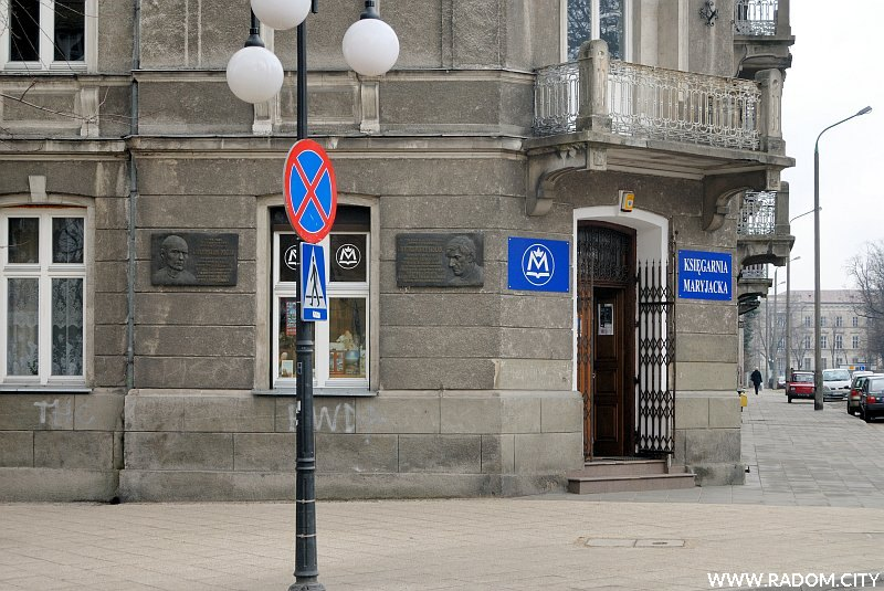Radom. Budynek przy ul. Sienkiewicza 13 (róg Mickiewicza).