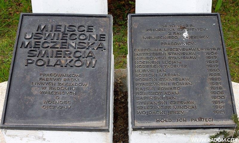 Radom. Pomnik na terenie byłych Zakładów Metalowych.