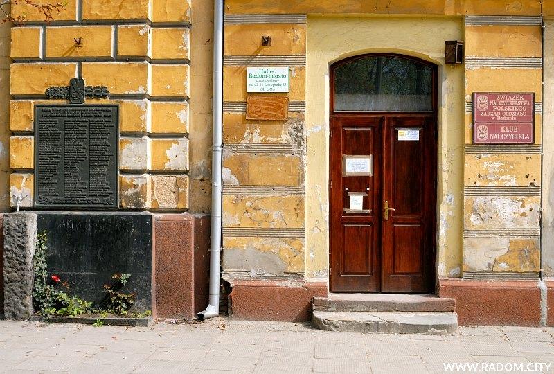 Radom. Tablica na MDK przy ul. Słowackiego.