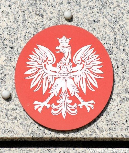 Radom. Orzeł na budynku przy ul. Żeromskiego 65 (komornik sądowy).