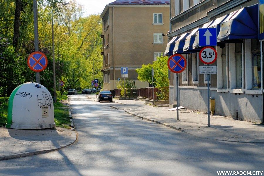 Radom. Ul. Planty, odcinek przed hotelem Iskra, widok z ul. Traugutta.