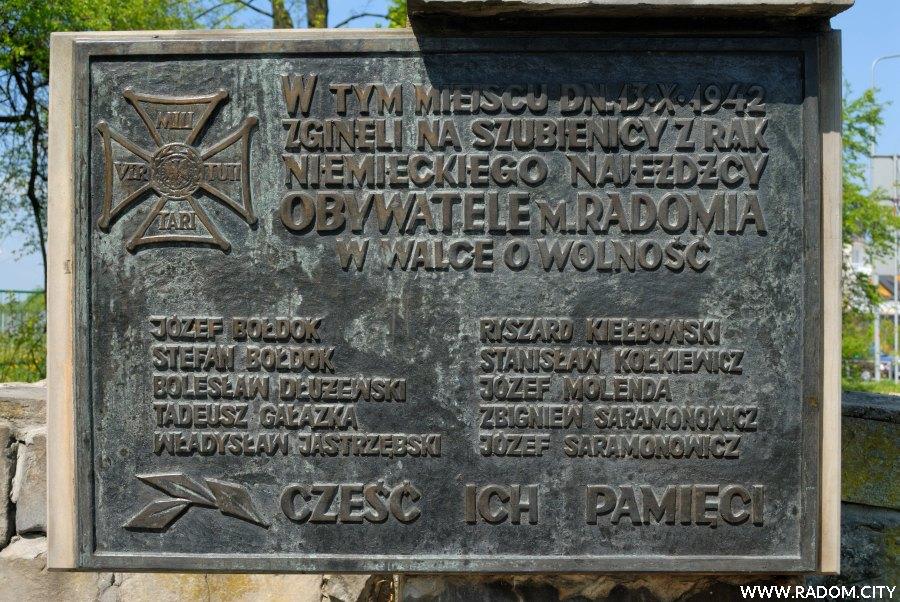 Radom. Pomnik przy ul. Kieleckiej.