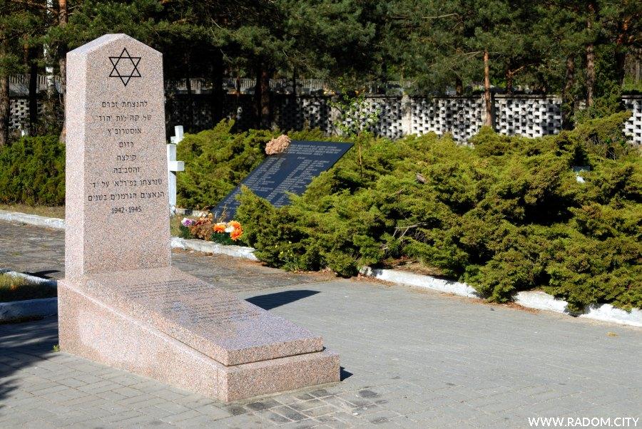Radom. Pomnik żydowski na Firleju.