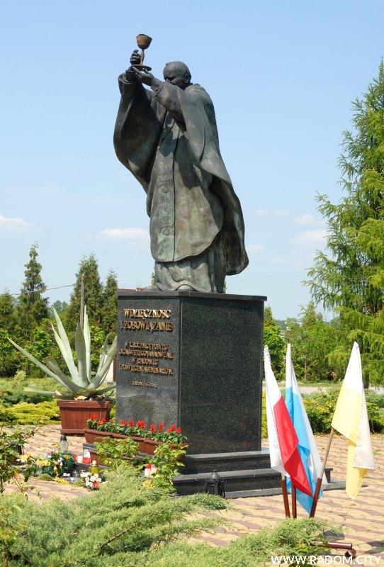 Radom. Pomnik Jana Pawła II.