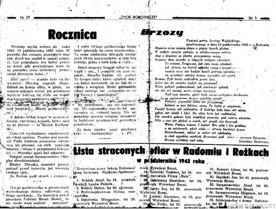 Radom. Skan artykułu o Jerzym Wojdackim - cz. 1.