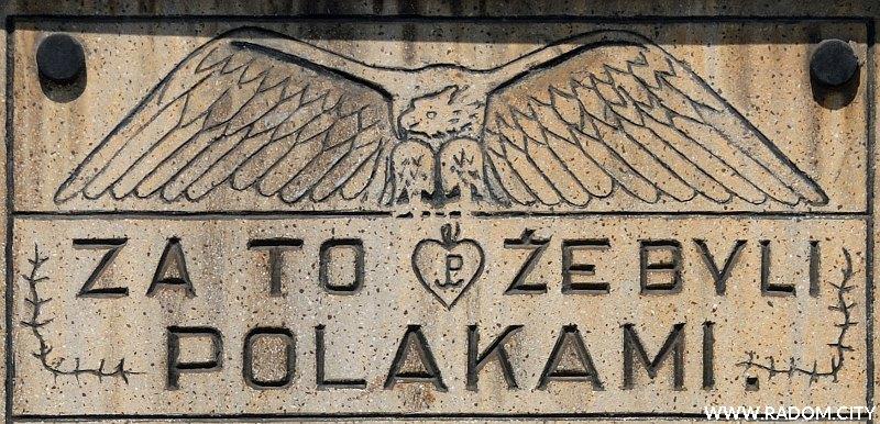 Radom. Tablica na budynku dworca kolejowego (fragment).