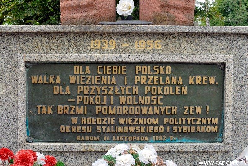 Radom. Pomnik Więźniów Politycznych i Sybiraków.