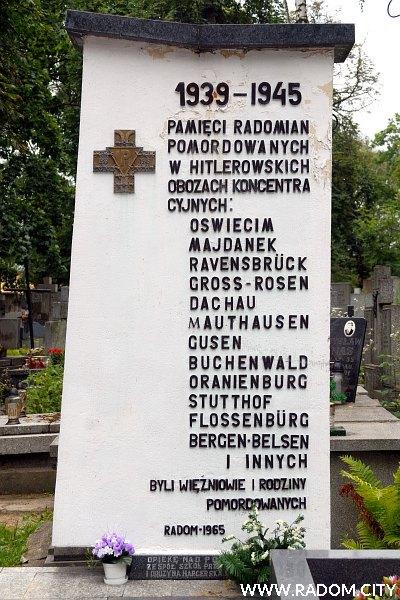 Radom. Pomnik Radomian Pomordowanych w Obozach Koncentracyjnych.