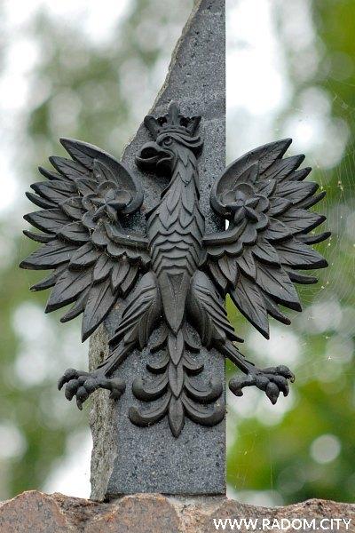 Radom. Pomnik Zamordowanych przez NKWD.