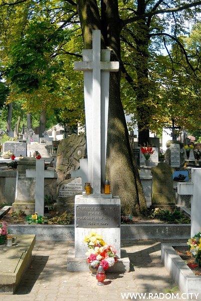 Radom. Pomnik Żołnierzy Polskich Poległych w Wojnie 1919-1920.