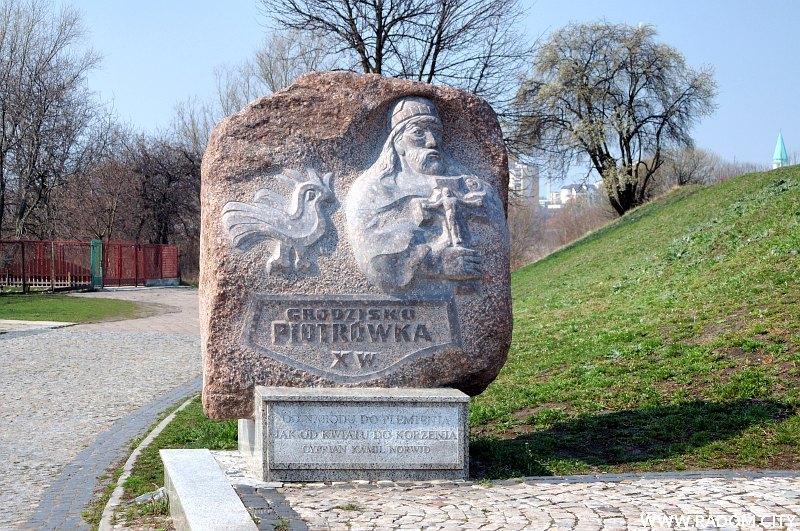Radom. Pomnik na Piotrówce.