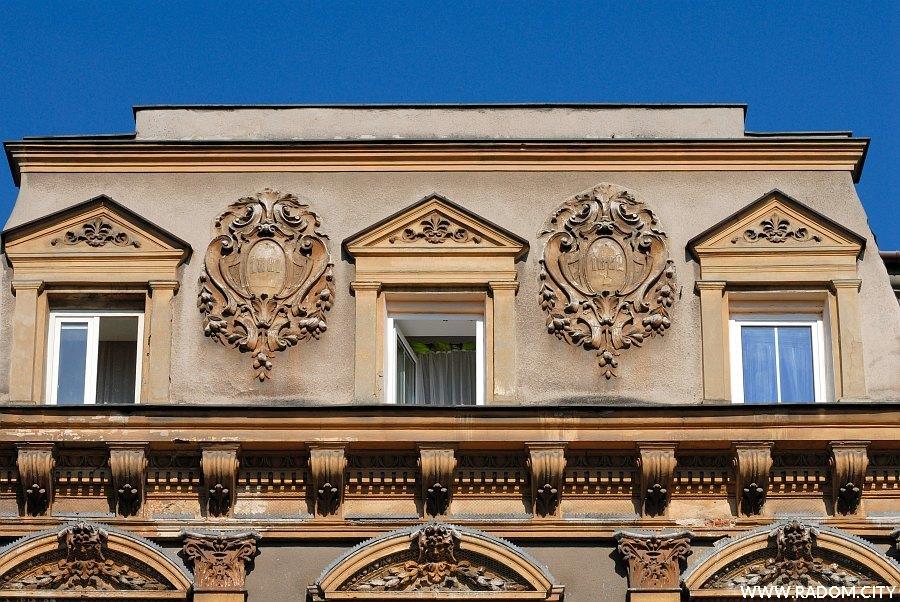 Radom. Pałac Karschów - fragment.