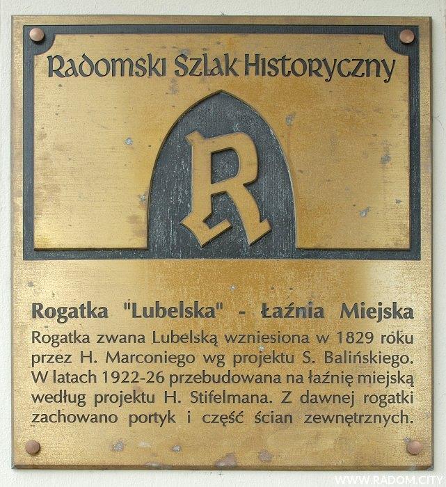 Radom. Łaźnia - tablica Radomskiego Szlaku Historycznego.