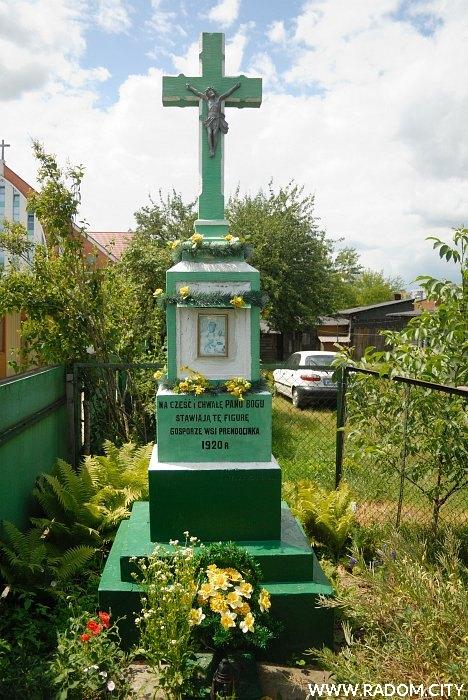 Radom. Krzyż - Kwiatkowskiego/kaplica.