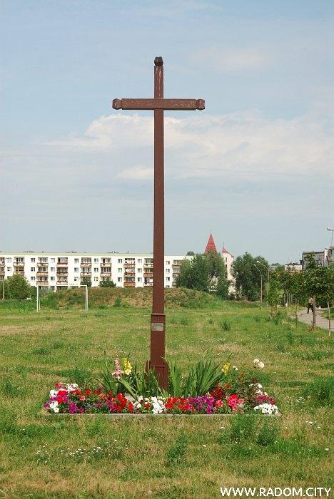 Radom. Krzyż - Kotarbińskiego/Struga.
