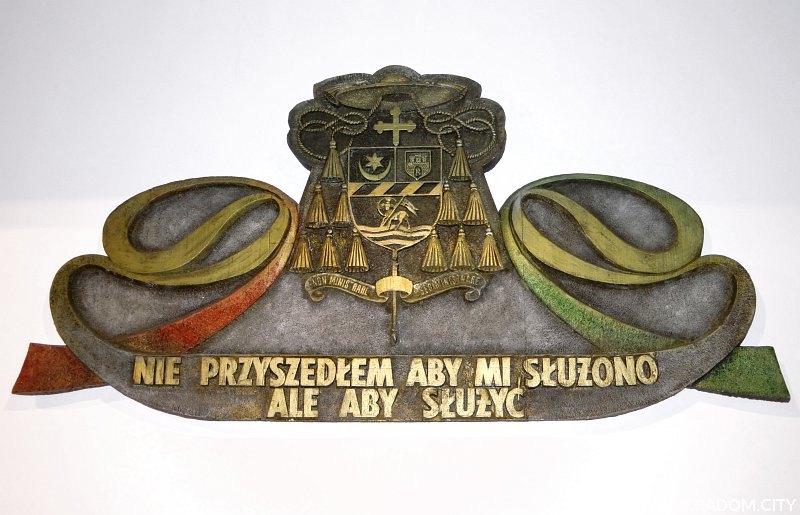Radom. Element wiszący na ścianie jednego z dolnych pomieszczeń bazyliki św. Kazimierza.