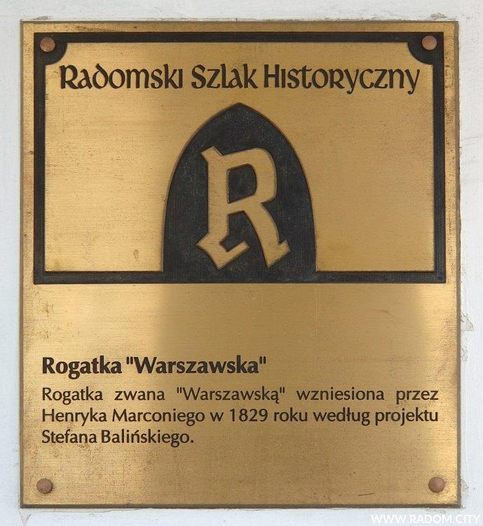 Radom. Radomski Szlak Historyczny - tablica na Rogatce Północnej.