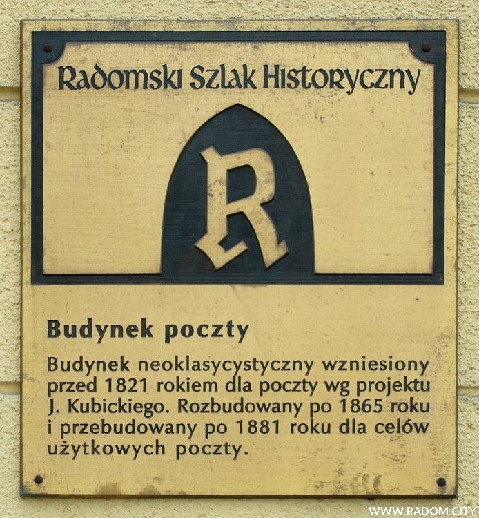 Radom. Radomski Szlak Historyczny - tablica na budynku poczty przy Malczewskiego.