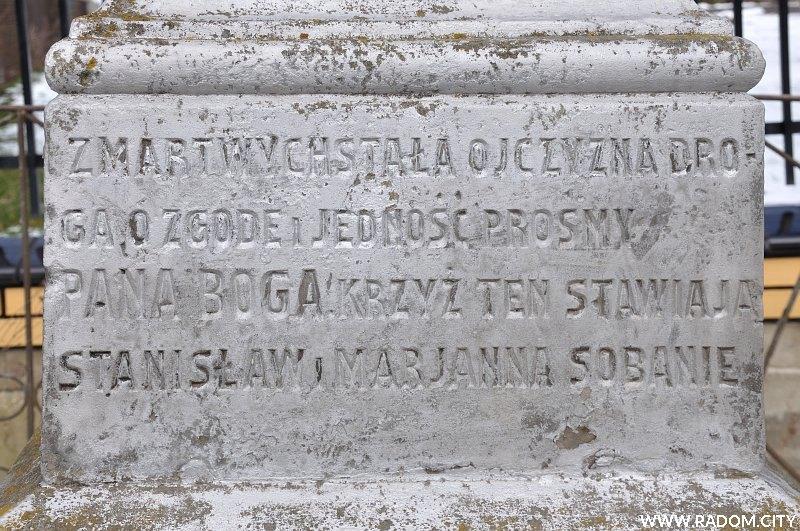 Radom. Krzyż - Malenicka 95.