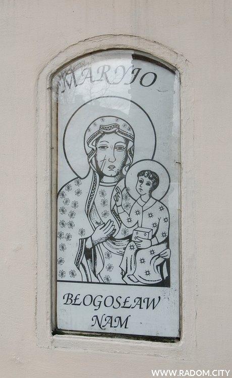 Radom. Kapliczka - Idalińska/Borowa.