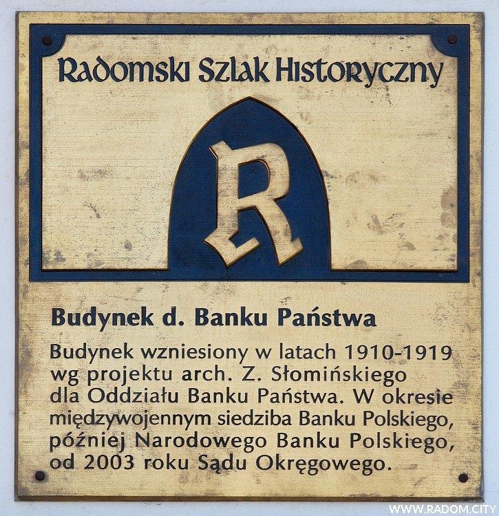 Radom. Radomski Szlak Historyczny - budynek Banku Państwa.