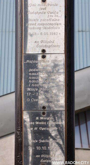 Radom. Krzyż - Katowicka/kościół.