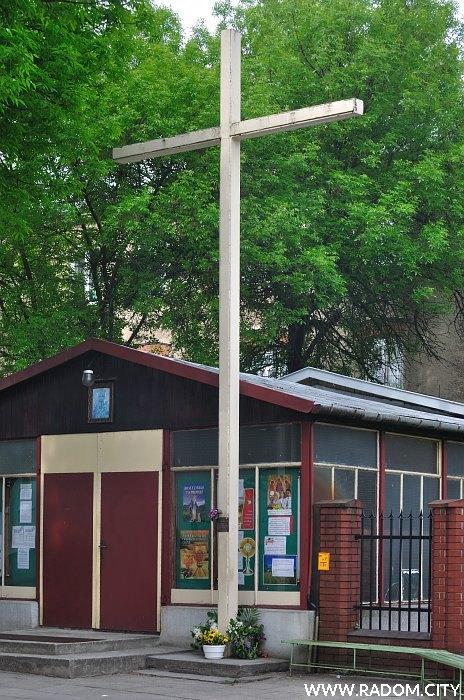 Radom. Krzyż obok kaplicy przy ul. Siennej.