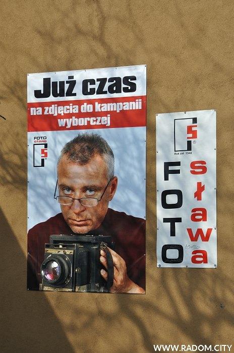 Radom. Reklama na wschodniej ścianie budynku Skłodowskiej/Niedziałkowskiego.