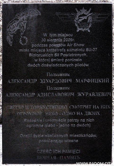 Radom. Pomnik w Małęczynie.