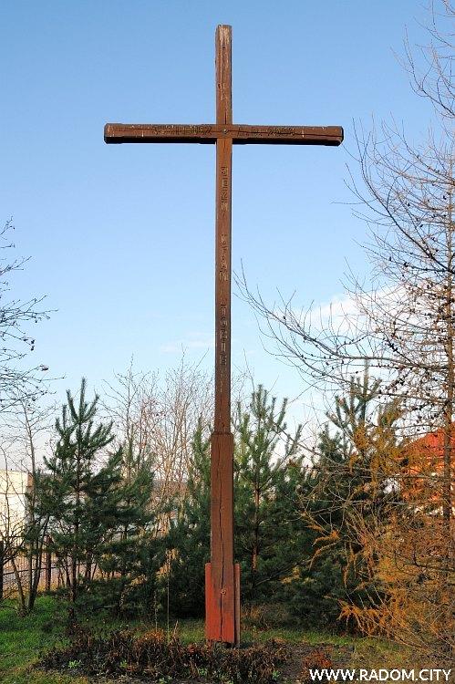 Radom. Krzyż - Piatowska/kościół.