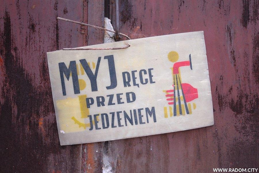 Radom. Tabliczka/Budynek dawnych Zakładów Materiałów Ogniotrwałych od strony ul. Marywilsiej.