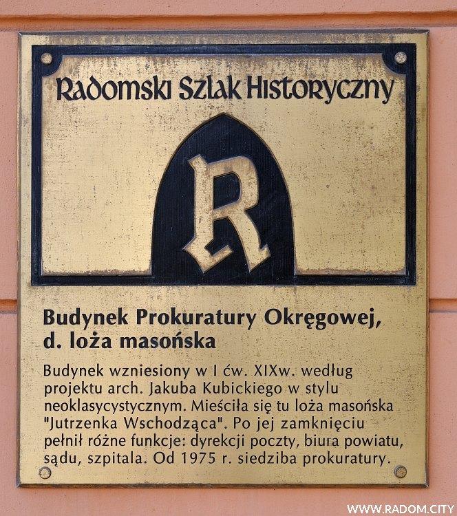Radom. Radomski Szlak Historyczny - prokuratura/Malczewskiego.