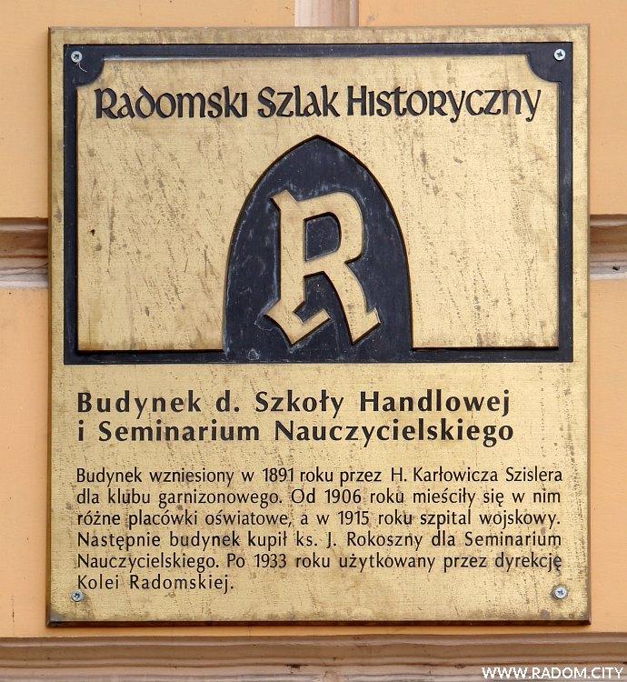 Radom. Radomski Szlak Historyczny/tablica - Szkoła Handlowa.