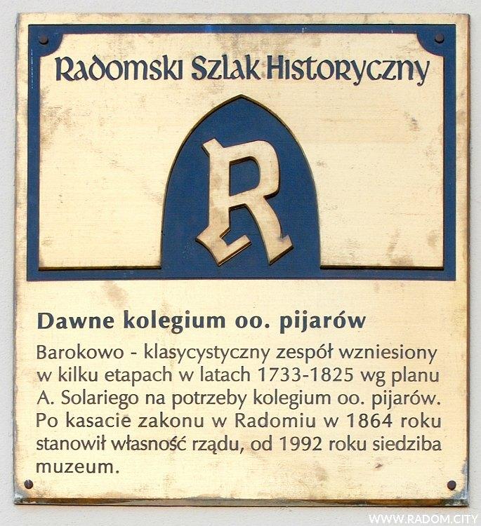 Radom. Radomski Szlak Historyczny/tablica - Kolegium Pijarów.