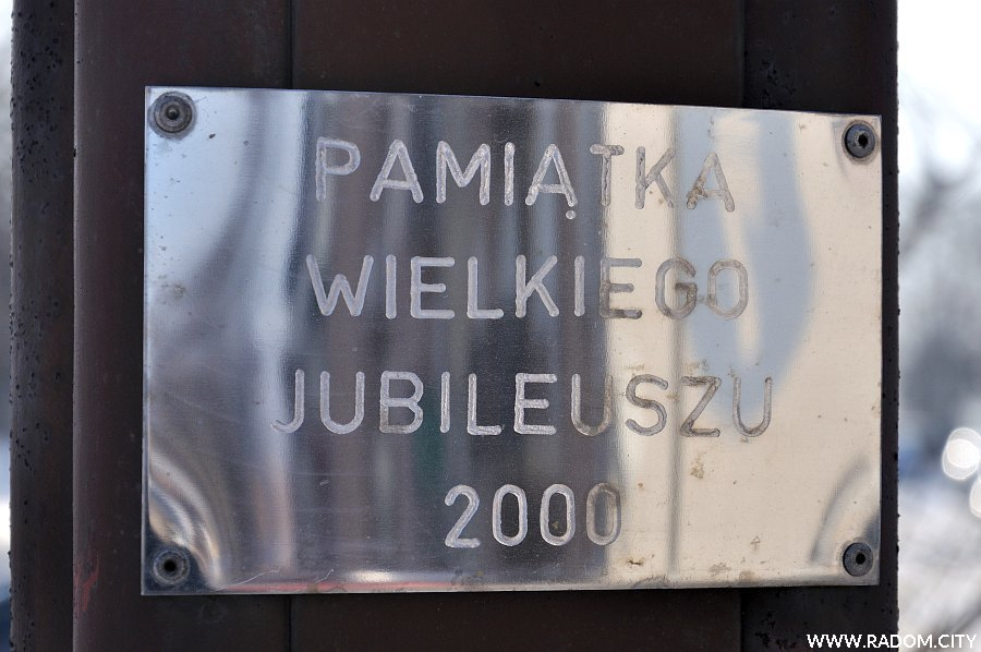 Radom. Krzyż - Andersa/Skorupki.