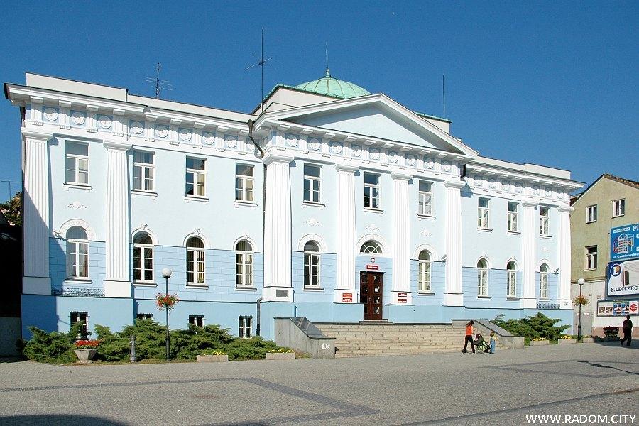 Radom. Bank/Żeromskiego.