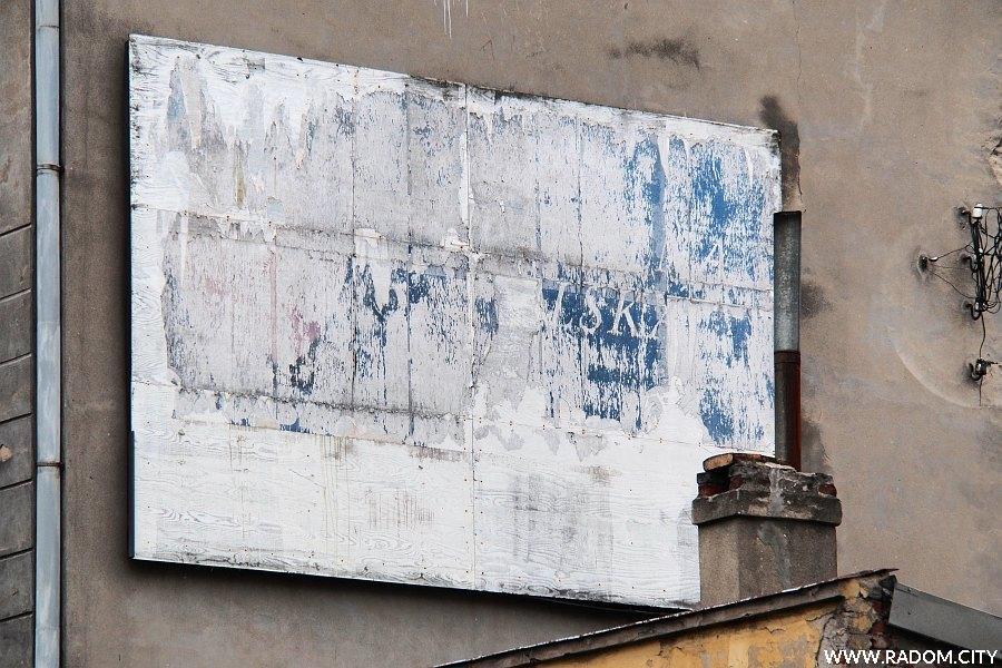 Radom. Bilboard wyborczy/Niedziałkowskiego.