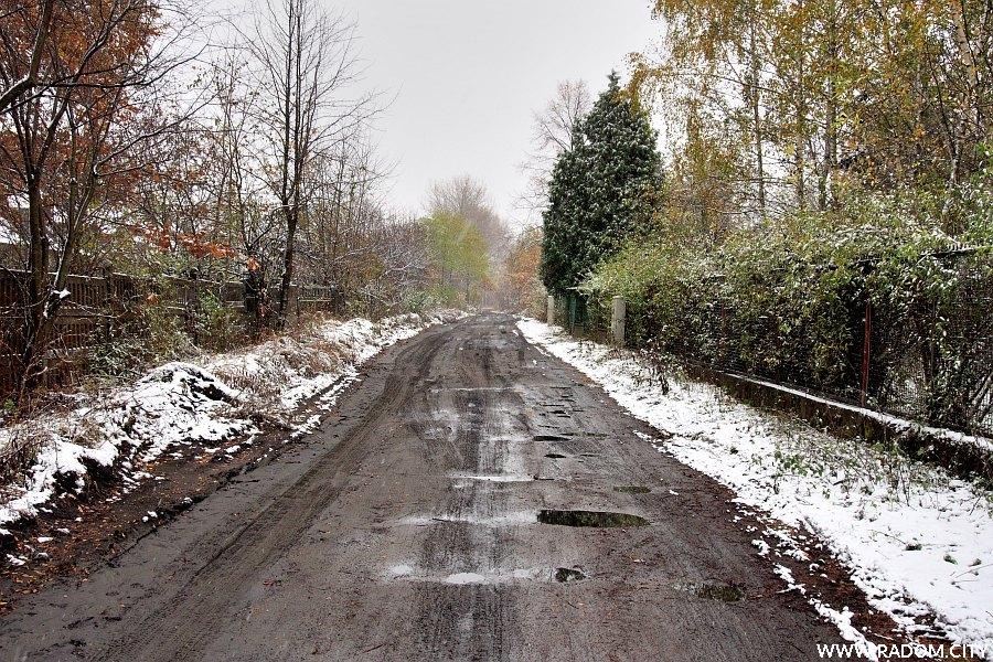 Radom. Ulica Fundowicza z ul. Krychnowickiej.