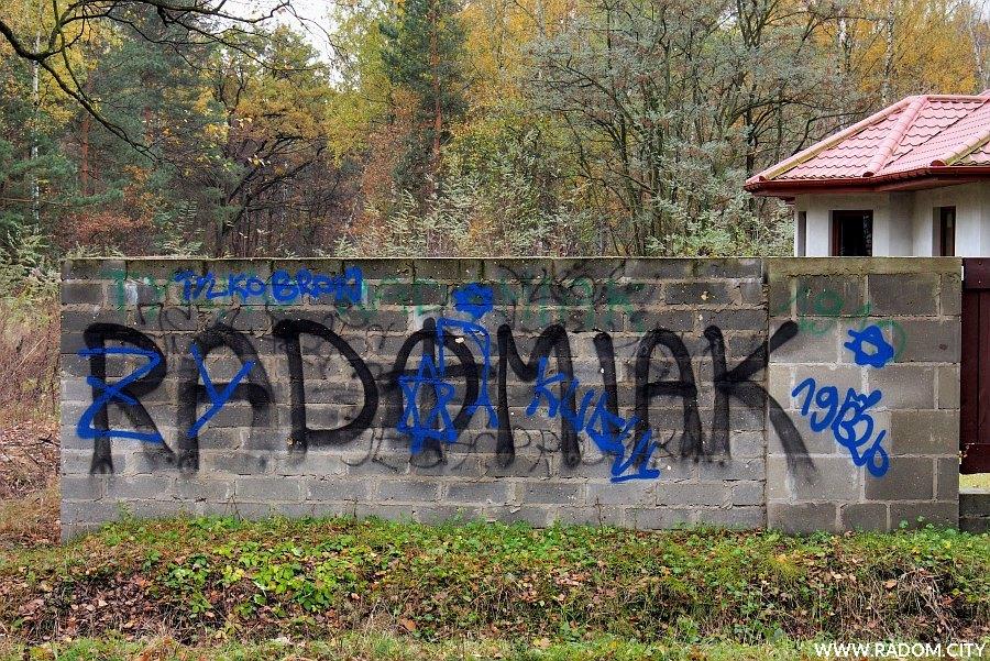 Radom. Napis RADOMIAK - ul. Sygietyńskiego.