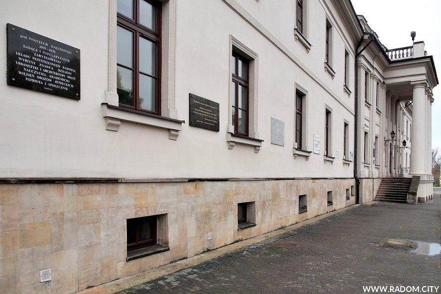 Radom. Kolegium Pijarów.