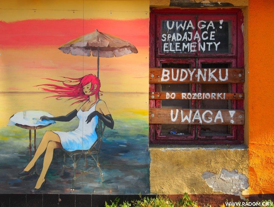 Radom. Ściana budynku przy ul. Staszica.