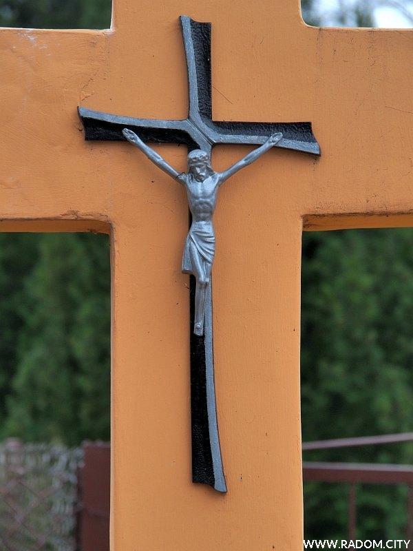 Radom. Krzyż/Marglowa 75.