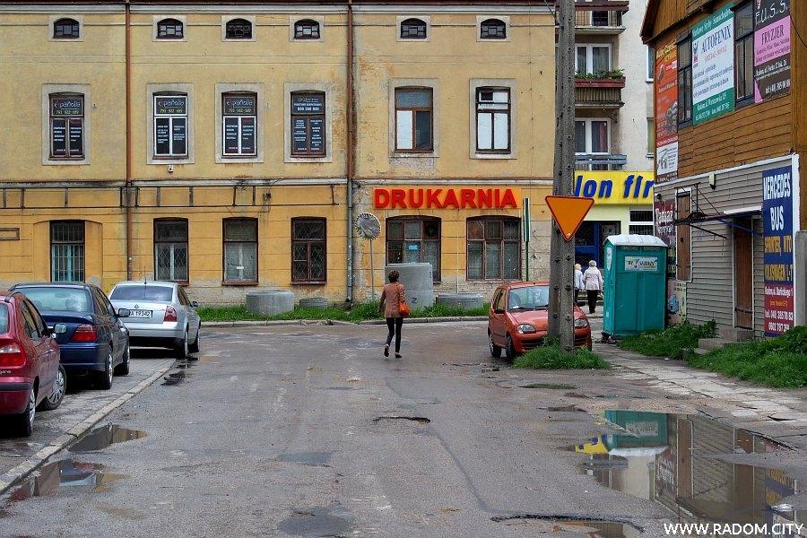 Radom. Ulica Czysta, widok w stronę ul. Miłej.