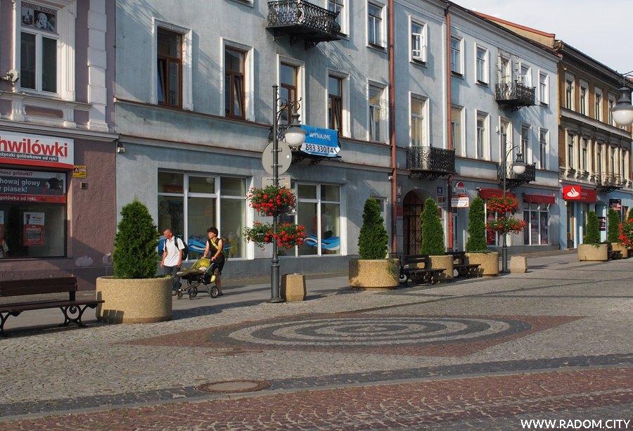 Radom. Ulica Żeromskiego.