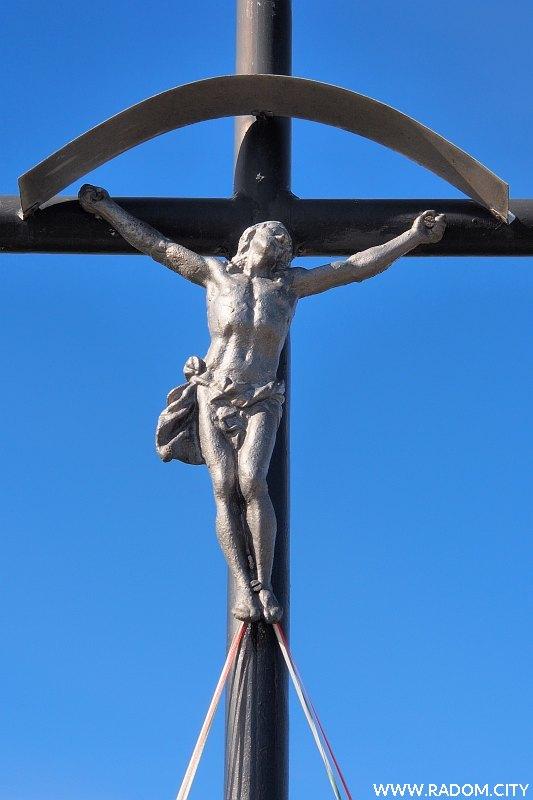 Radom. Krzyż - Zielona/Sarnia.