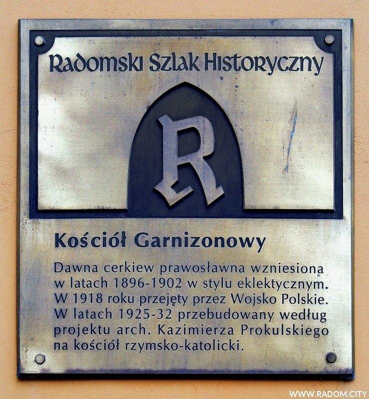 Radom. Radomski Szlak Historyczny - kościół garnizonowy.