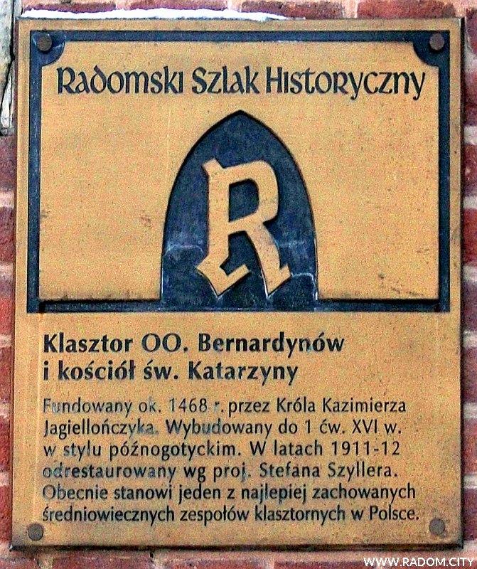 Radom. Radomski Szlak Historyczny - tablica na kościele św. Katarzyny.